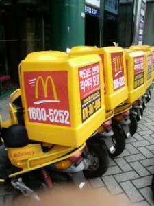 韓国の宅配マクドナルド
