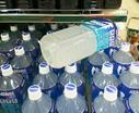 痛そうなペットボトル