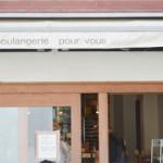 パン屋を廻りました「ブーランジェリー・プーヴー」「カタネベーカリー」「墨繪」