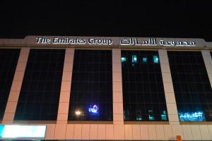 UAEシティセンター近くにあるエミネーツ航空