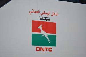 ONTC国際バス
