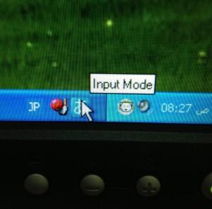 海外で「INTERNET」(インターネット)を利用する際、他国のキーボードの言語入力を日本語に設定する方法(Windows)