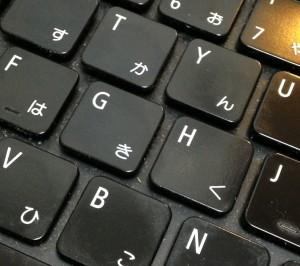 海外でキーボード入力を日本語にする方法