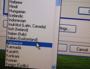 海外で「INTERNET」(インターネット)を利用する際、他国のキーボードの言語入力を日本語に設定する方法(Windows)③japaneseをセレクト