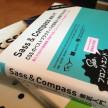 Sass&Compass