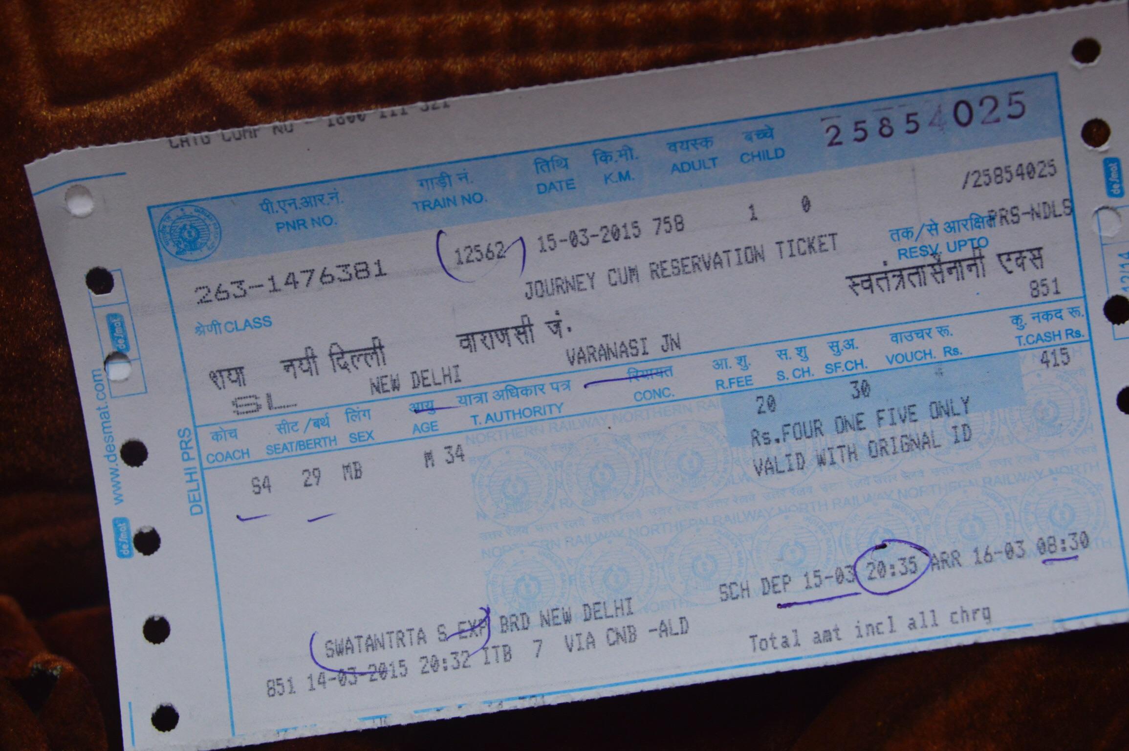 インド・ニューデリーにあるチケットオフィス