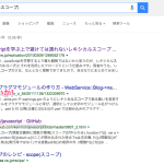 【 JavaScript】レシカルスコープ芸人
