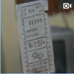 【インド〜ネパール旅動画「コロンキー少年」(18話)】2日目の朝
