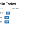 【Aurelia】ドキュメントのTodoアプリをなぞったけど