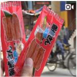 【インド〜ネパール旅動画「コロンキー少年」87話】インドの方に蒲焼さん太郎食べてもらった