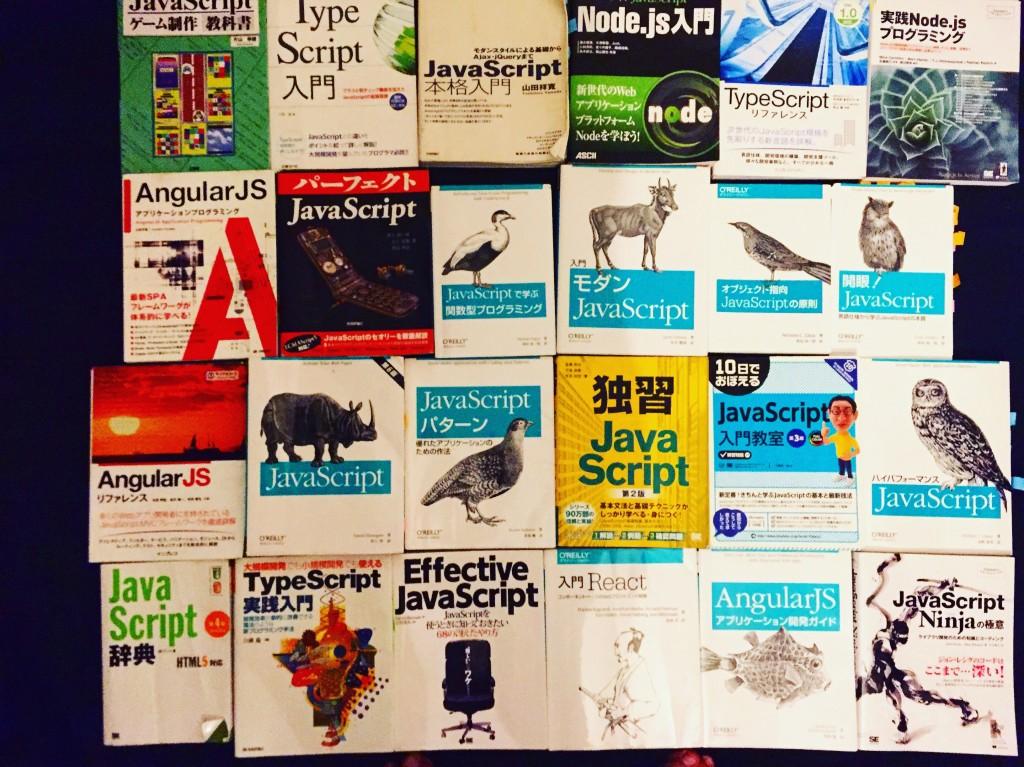 フロントエンドエンジニア芸人もりたけんじのJavaScript【JavaScript】JavaScript中級者の為の練習問題集323問(脱初心者へ)2017/2/5更新