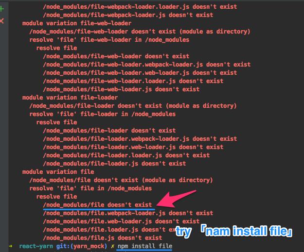 【Webpack】ERROR in multi html Module not found: Error: Cannot resolve module 'file' in