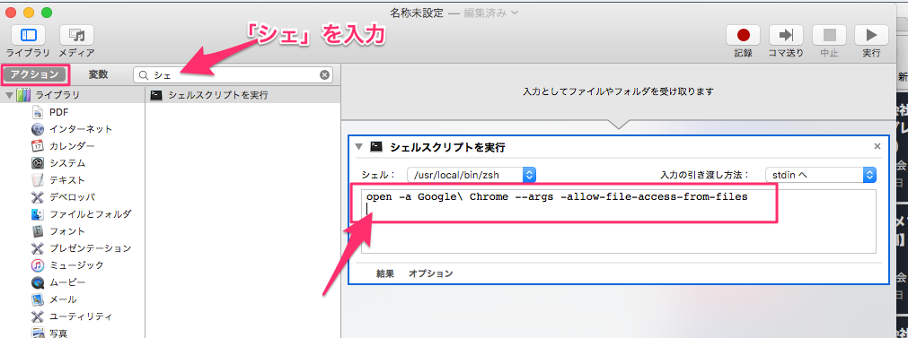 【Chrome/Ajax/ローカルサーバー】これが出たらやる9つのこと「XMLHttpRequest cannot load localhost:3000/sub/comments. Cross origin requests are only supported for protocol schemes: http, data, chrome, chrome-extension, https, chrome-extension-resource」