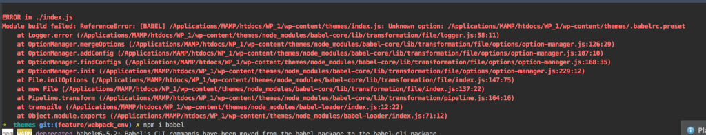 【Webpack/babelrc/babel-loader】これが出たら。Module build failed: ReferenceError: [BABEL] [filePath] Unknown option: ./index.js.babelrc.preset