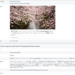 【Facebook ogpキャッシュクリアー】変わらない。。 facebook ogp 変更・更新する方法