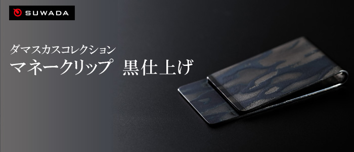 036_0007_banner