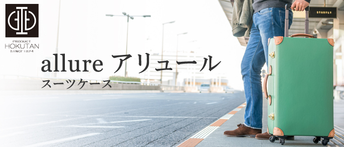 097_0002_banner