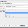 【NetBeans】解決「 Unable to retrieve EntityManagerFactory for unitName null」