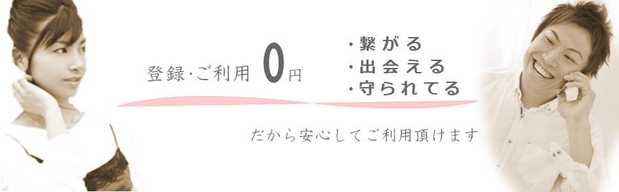 meet_14