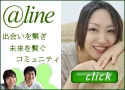 meet_3