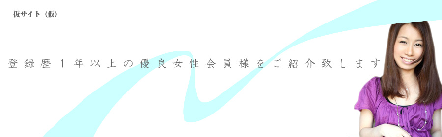 meet_9