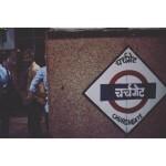 【インド・ムンバイ旅/マヒム少年】#10 チャーチゲート駅についた