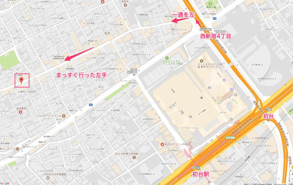 初台の交差点から一つ目の新宿四丁目交差点を越えて一つ目の道(左一方通行)をまっすぐ