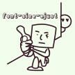 森田賢二の絵日記