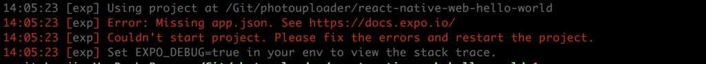 expo start したら「Error: Missing app.json. See https://docs.expo.io/」