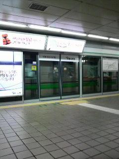 韓国の地下鉄ホーム