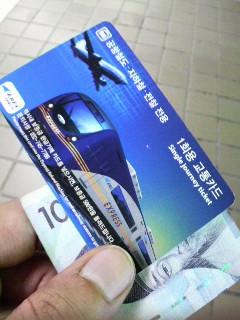 韓国の地下鉄ICカード