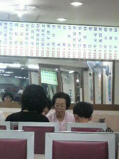 朝一の韓国の大衆食堂