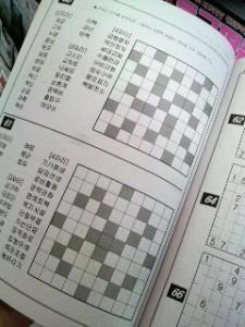 韓国のクロスワード