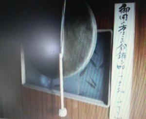 御用の方はこの銅鑼を叩いてください。