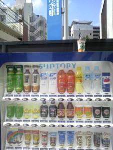 あの「カフェラテ」この自販機で売ってないんだよなぁ。