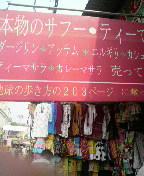 日本語で書かれている