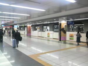 台湾から帰国