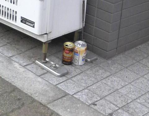 あの空き缶