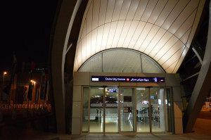 UAEのRTA「シティセンター駅」