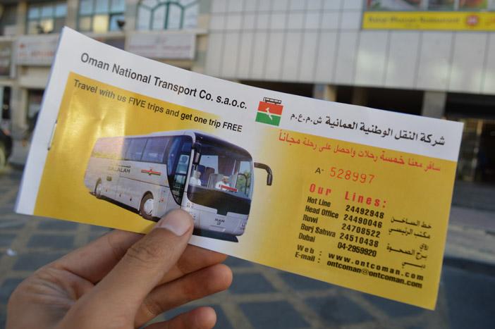 UAE(ドバイ)オマーン(マスカット)間の国際バスのチケットGET