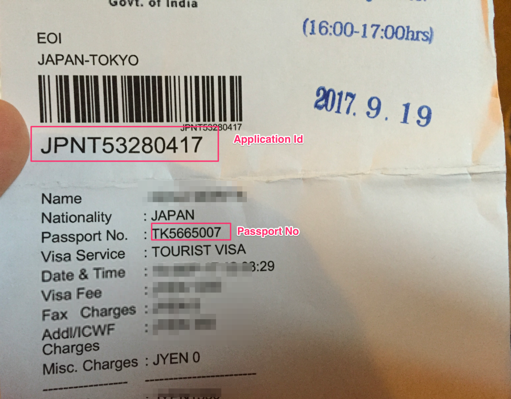 インドビザの進捗を確認する方法。「Visa Status」の表示。Visa processed.If not collected earlier,Please contact the respective office on next working day where you have submitted your Application