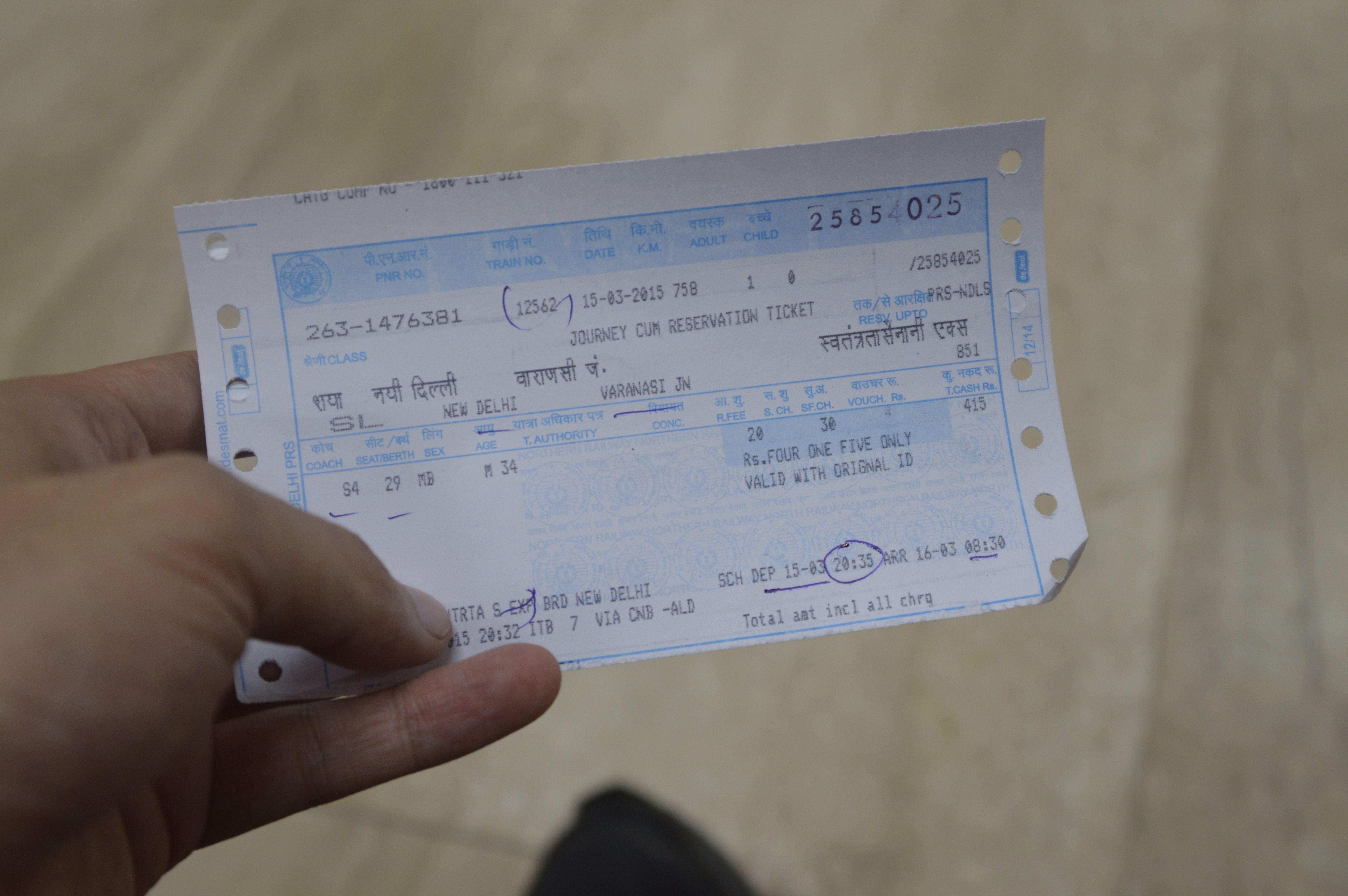 インドのバラナシ行きのチケット
