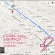 〒153-0042_東京都目黒区青葉台1丁目27−5_-_Google_マップ