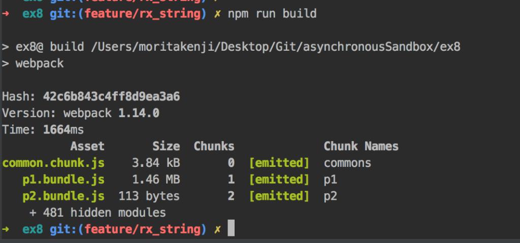 【Webpack/node-fetch】これを解決「ERROR in ../~/iconv-lite/encodings/tables/gb18030-ranges.json」