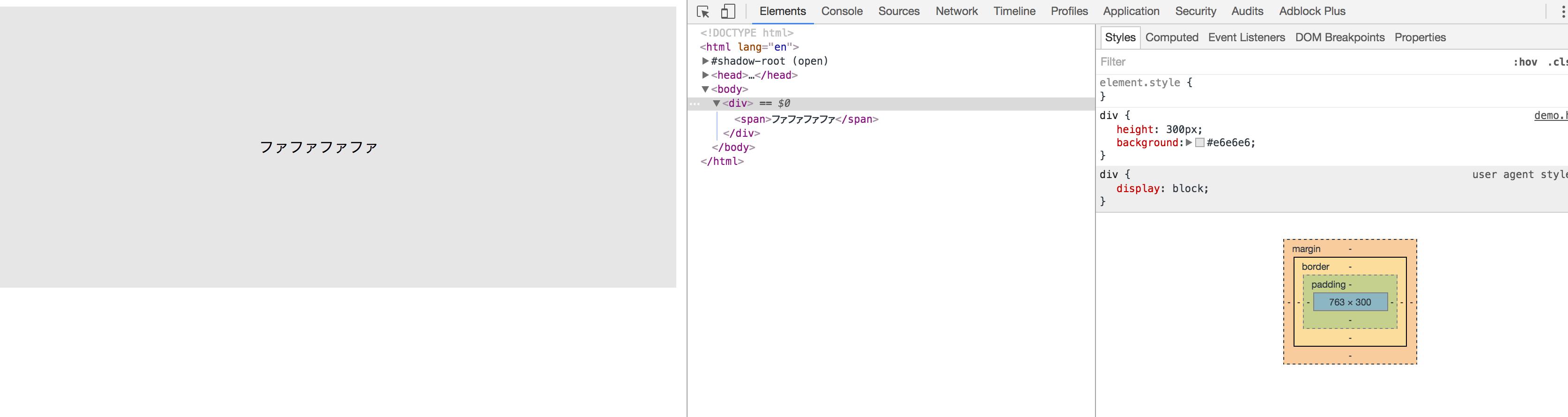 中央 html 文字
