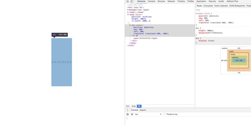 【CSS】demoあり「縦や画面幅に対して中央にする(可変な文字インライン要素)方法」