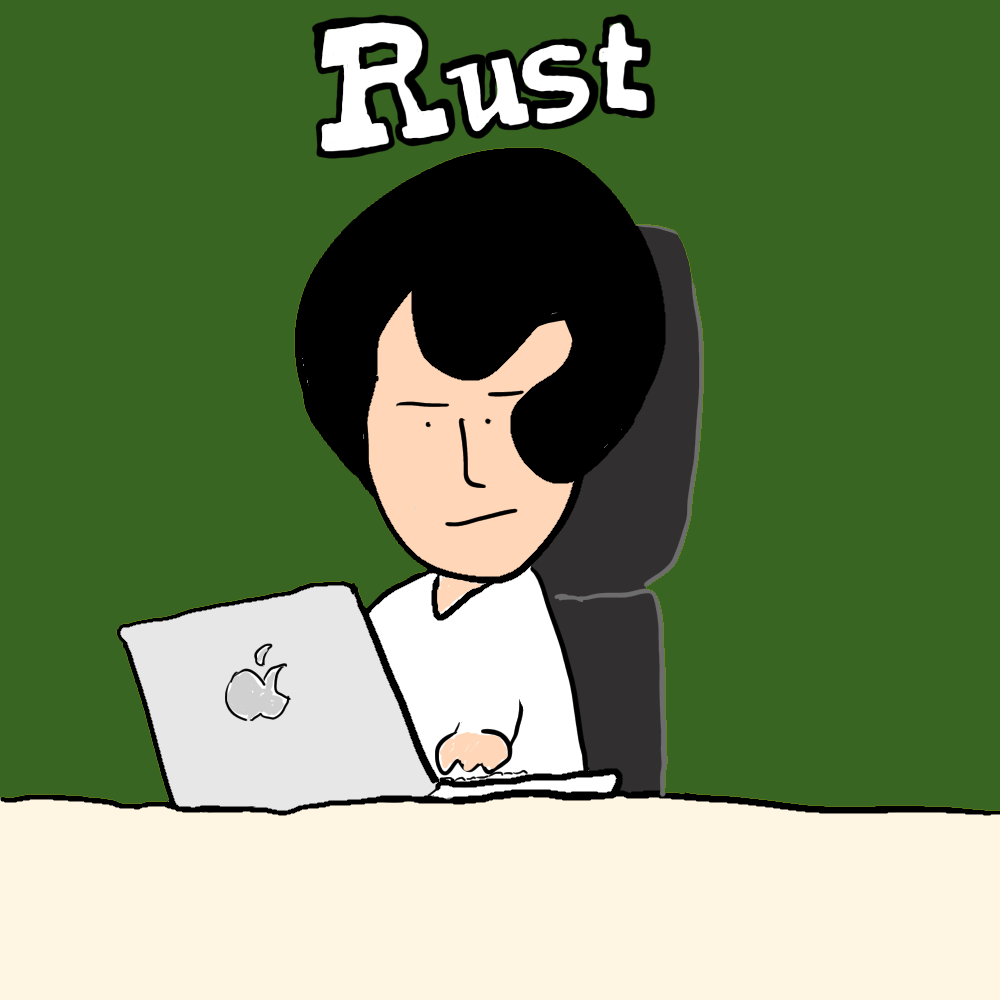 【Rust/rustup/multirust/rustc】uninstallしたい!「rustup cannot be installed alongside [Rust|multirust]. Please uninstall first」rustcが邪魔してrustupがinstallできない場合1つの方法
