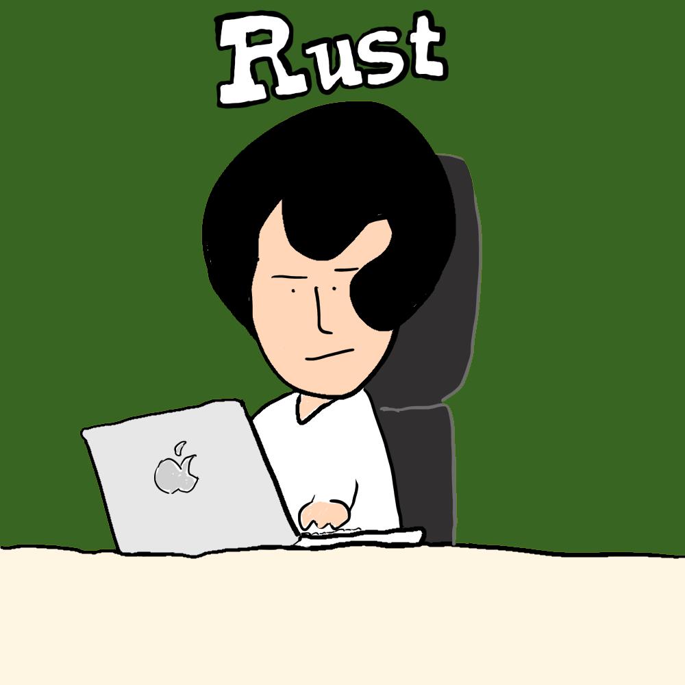 【Rust/rustup/multirust/rustc】uninstallしたい!「rustup cannot be installed alongside [Rust|multirust]. Please uninstall first」rustcが邪魔してrustupがinstallできない場合1つの方法