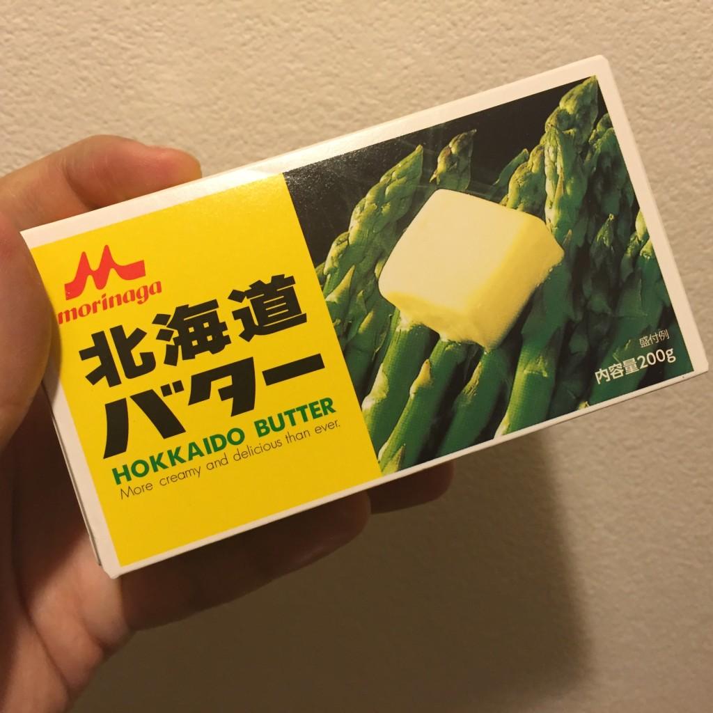 ふるっa冷蔵庫にあるバターを今すぐだそう!「もりけんタルトの作り方」た薄力粉「もりけんタルトの作り方」