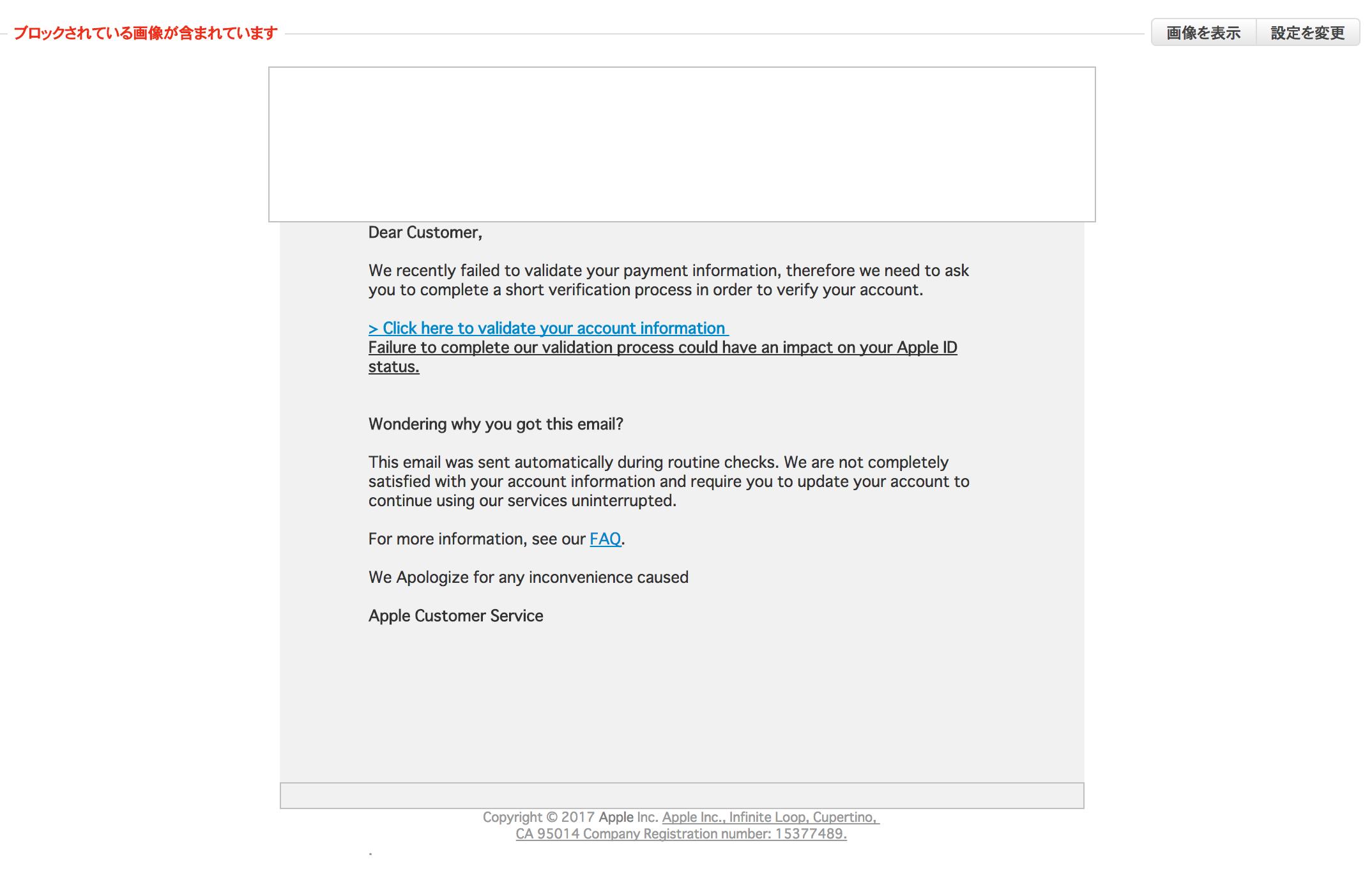 危険「http://appleid-unblockingprocess.com/のリンク。secure@apple.ssl.com」